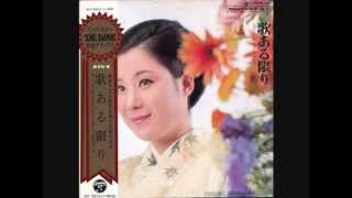 Chiyoko Shimakura Ai No Sazanami
