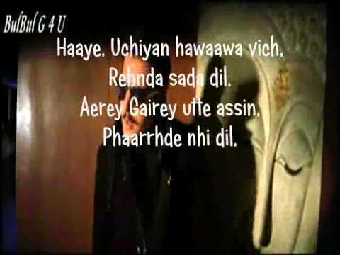 DHARTI Gaddi Moudan Ge with on screen  lyrics