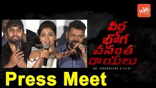Veera Bhoga Vasantha Rayalu Press Meet | Shirya Saran
