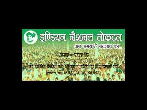 Thode Din Mein Dekh Liyo Aaja Inlo Sarkar (foji Karmveer) video