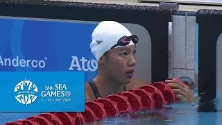 Swimming Women's 800m Freestyle Finals (Day 1) | 28th SEA Games Singapore 2015