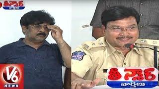 Nalgonda SP Ranganath Press Meet Over Pranay Murder Case   Teenmaar News