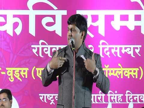 Hindi Kavi Sammelan At Seawoods Nerul 2 2013 video