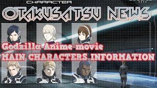 Godzilla Anime Movie - Character Bios - Additional Visuals & Information - Otakusatsu News