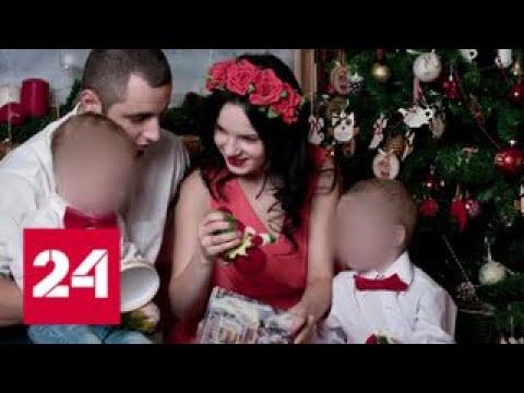 Муж, отрубивший руки жене, не раскаивается в содеянном - Россия 24