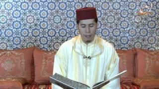 سورة التكاثر برواية ورش عن نافع القارئ الشيخ عبد الكريم الدغوش