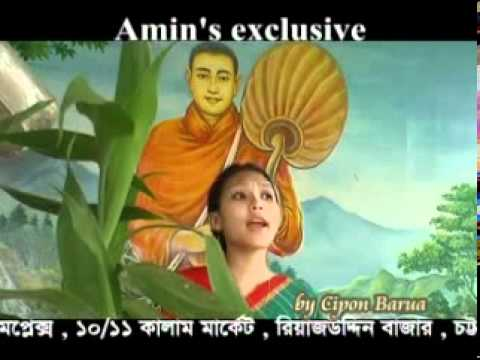 Bangla Chakma  Buddhist Song-ei Shubodinoth......mpg video