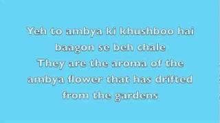 download lagu Taare Zameen Par Hindi And English Lyrics gratis