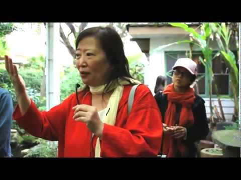 第八屆漢字文化節 城南漢字時光之旅