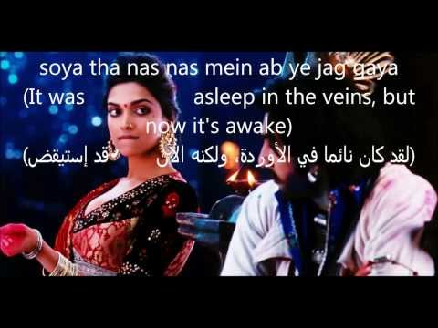 Lahu Munh Lag Gaya- Full song Lyrics (English subtitels+مترجمة للعربية)...