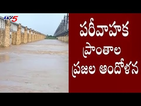 గోదావరి ఉగ్రరూపం..! | Increased Water Levels in Godavari River | TV5 News