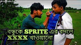 বন্ধুকে SPRITE এর বদলে XXXX খাওয়ানো | The HadalPatal LTD | Bangla Funny Clips