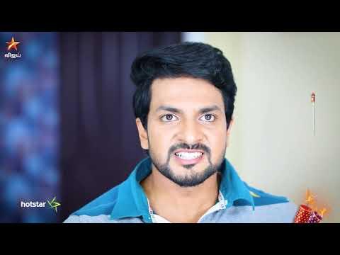 Aranmanai Kili Serial 05-11-18 To 09-11-2018 Vijay tv Serial Promo