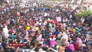 বাসচাপায় আবরারের মৃত্যু | ক্ষোভে ফেটে পড়েছে শিক্ষার্থীরা | Jamuna TV