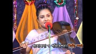 লাইলী মজনু   পর্ব ০৫   laili mojnu   bangla baul pala gaan    lipi   rojjob dewan