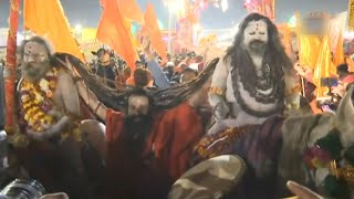 Kumbh Mela 2019 commences, devotees head for Shahi Snan
