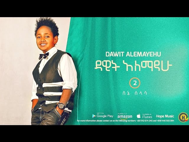 Dawit Alemayehu - Sene Selasa (Official Audio)
