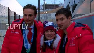 South Korea: 'Unbelievable' - Russian, German ice hockey players reflect on Olympic final