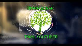 INTRO VIDEO OF DHANASEKAR TAMIL YOUTUBERS | FROM DHANASEKAR TAMIL YOUTUBERS |