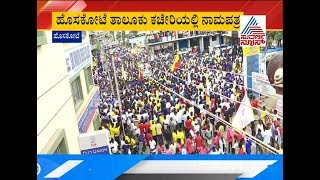 Sharath Bachegowda Holds Mega Road Show In Hoskote Before Filing Nominations