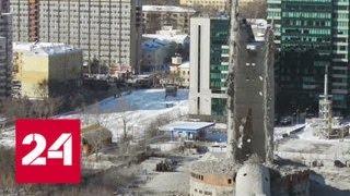 Подрыв телебашни: Екатеринбург лишили одного из главных символов города - Россия 24