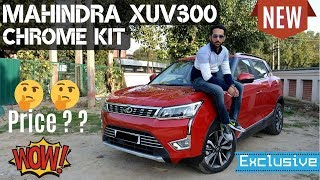 Mahindra XUV300 Chrome Kit Guide   Red Rage W8 Optional Petrol Variant   Price & Design
