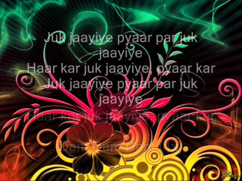 Dum Dum Mast Hai Lyrics