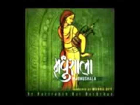 Madhushala Part 3 - (Full Madhushala Sung By Manna Deys In 4...