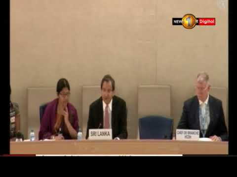 unhrc informed on th|eng