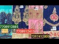 New collections sarees episode 15
