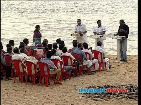 Environmental Clearance for Vizhinjam : Asianet News Discussion Part 1കപ്പലടുക്കാന് കടമ്പകളെത്ര