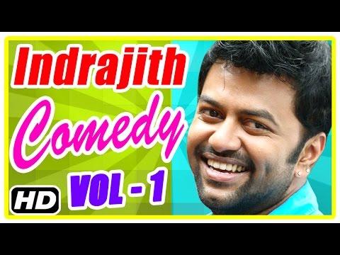 Indrajith Sukumaran Comedy scenes | Vol 1 | Fahad Fazil | Prithviraj | Jayasurya | Kunchako Boban