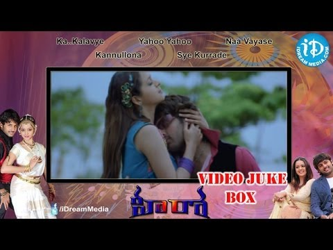 Hero Movie Songs || Video Juke Box || Nitin - Bhavana - Ramya Krishna || Mani Sharma video