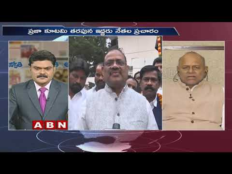 Discussion On PM Modi Comments on KCR | PM Modi Vs KCR  | Telangana 2018 | Public Point |  Part 2