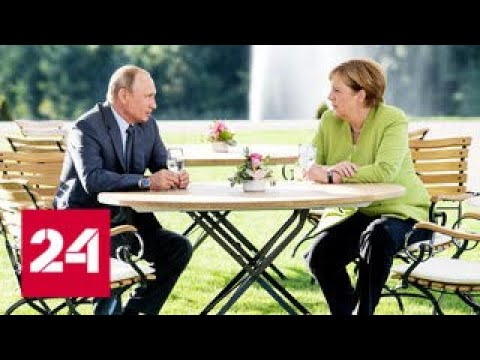 Переговоры Путина и Меркель продолжались три часа - Россия 24