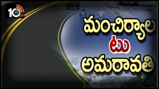 Mancherial to Amaravati National Highway Survey | TS Times  News