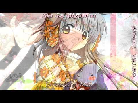 Ashita karu hi Kobato Song HD (sub español + Romanji + kanji)