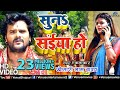 Khesari Lal Yadav का सबसे हिट देवी गीत VIDEO SONG - Suna Saiya Ho - Latest Bhojpuri Devi Geet 2018 Mp3
