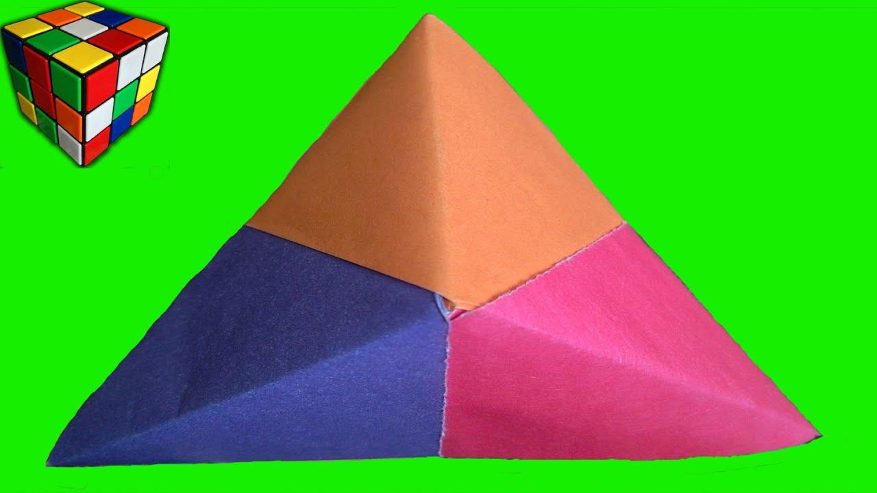 Как сделать пирамиду поэтапно