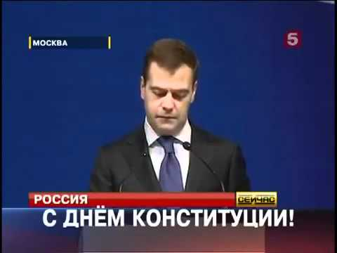 Медведева на место поставили под аплодисменты зала.mp4