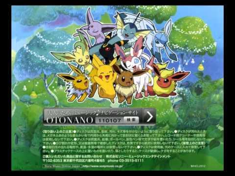 Pokémon Eevee Short Bgm The