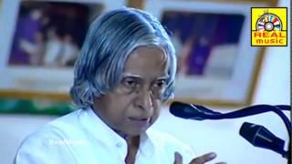 சிறகை விரி..சிகரம் தொடு. டாக்டர் அப்துல் கலாம்  Dr.APJ.Abdul Kalam Life History Tamil,English Video