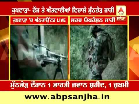J&K: One Army Jawan killed in encounter with militants in Kupwara