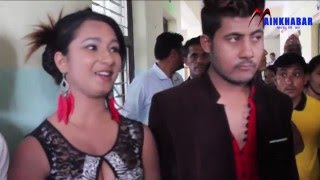 Porn Star Archana Paneru Arrested in Pokhara || Exclusive Video|| 2016