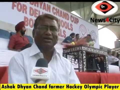 NEHRU-DHYAN CHAND CUP HOCKEY TOURNAMEN
