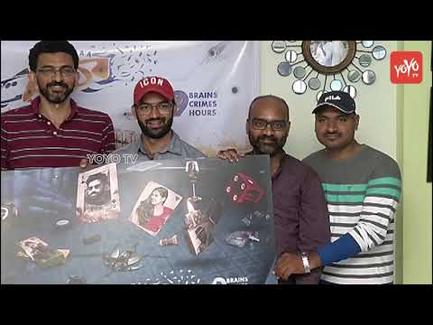 Hawa Movie Poster Launch By Director Sekhar Kammula | Tollywood Latest Movies | YOYO TV Channel
