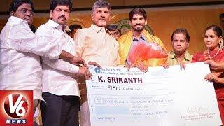 AP CM Chandrababu Felicitates Kidambi Srikanth, Offers Group-1 Post |