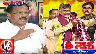TDP Leader Motkupalli Narasimhulu Fires On Chandrababu Naidu | Teenmaar News