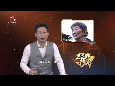中國-經典傳奇-20190110-祕境奇聞錄:探秘最後的紋面女