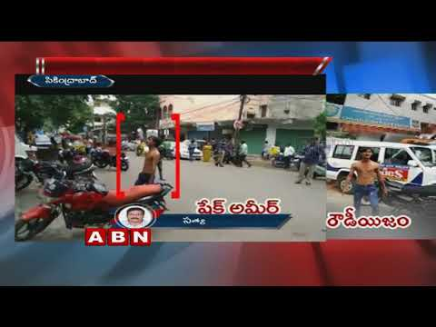 Rowdy Sheeter Held for Abduction | Hyderabad